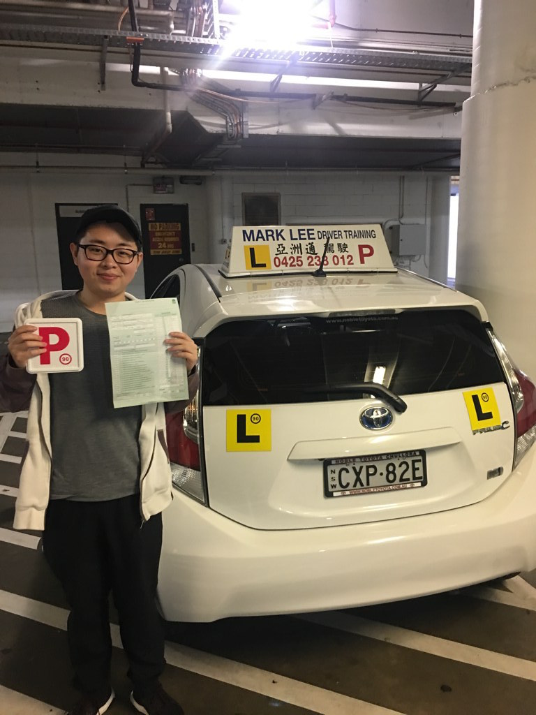 Sydney Asia Driving School Pass Test – 8